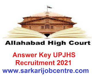 Allahabad High Court Answer Key 2021