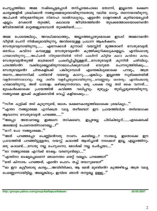 Malayalam Sex And Hot Adult Stories Kambi Kadhakal-8235