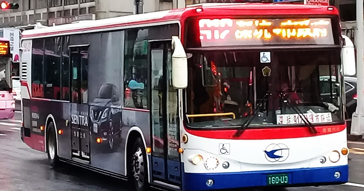 就是愛公車: 20171212 912 深坑-市政府 搭乘紀錄