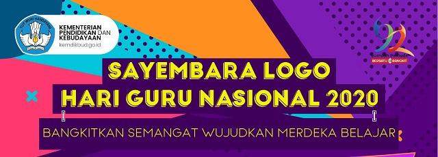 Sayembara Logo Hari Guru Nasional Tahun 2020 Pendidikan Kewarganegaraan Pendidikan Kewarganegaraan