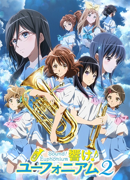 Hibike! Euphonium (Sound! Euphonium) Second Season
