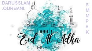 qurbani eid al adha mubarak 2020