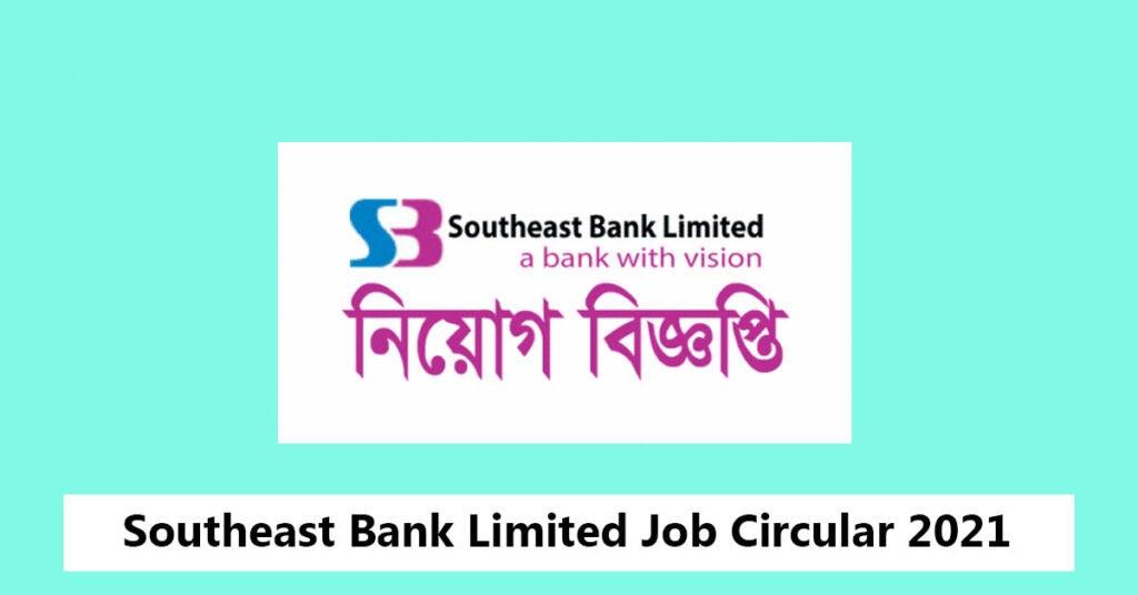 Southeast Bank Job Circular 2021