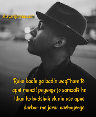 Best attitude shayari / English attitude shayari / hindi attitude shayari / shayari photo /shayari image