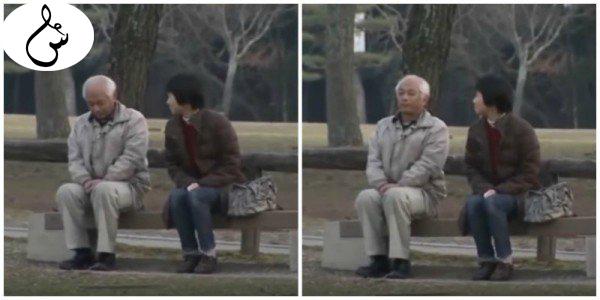 قصة غريبة ياباني لم يكلم زوجته منذ 20 عاما.. لسبب غريب جدا