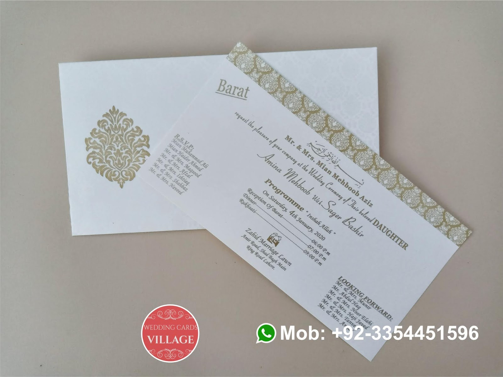 Township Printerswedding Cards In Lahore Wedding Cards In Pakistan Cheap Wedding Cards Pakistani Wedding Cards Box Wedding Cards Scroll Wedding Cards V