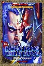Dong Fang Zhen Long - 02E