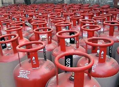Gas Cylinder Discount