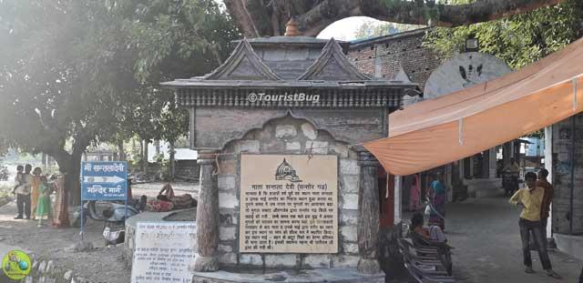 Santala Devi Temple Story