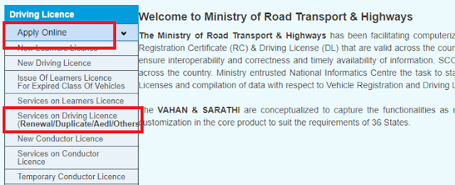 change of address in driving license online sarthi Parivahan