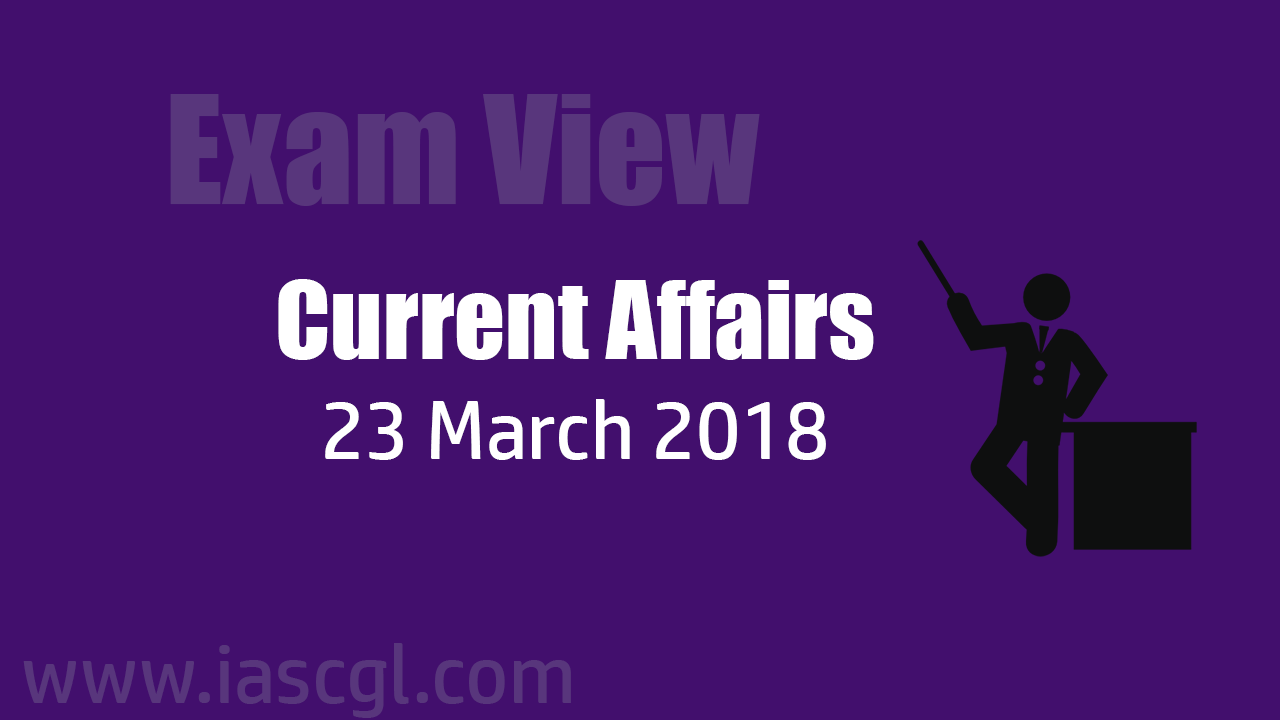 Current Affair 23 march 2018
