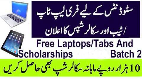 stsi laptop scheme - STSI Laptop Tabs Scholarships Scheme Session 2020-21 (PHASE-II)