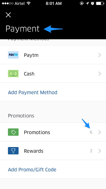 How to check available promotions