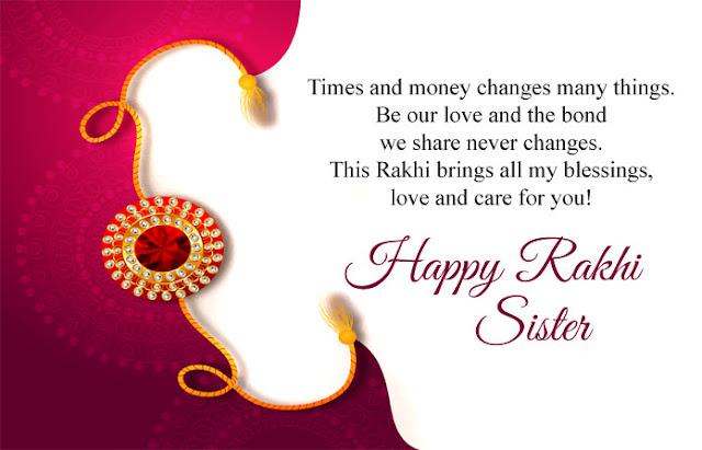 happy raksha bandhan quotes 2019