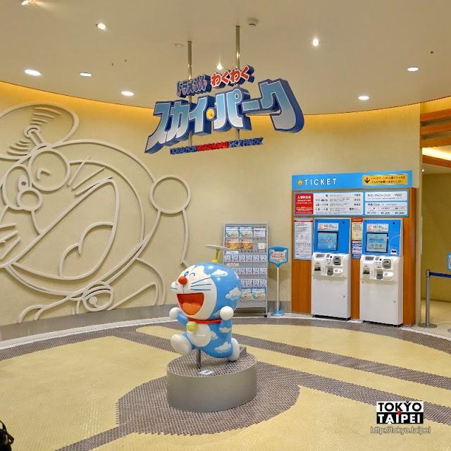 【哆啦A夢空中樂園】搭機前在新千歲空港 走入漫畫世界與哆啦A夢和好友們開心玩耍