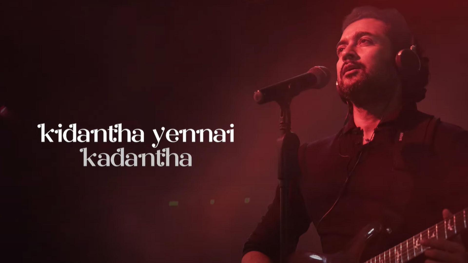 Aval Parandhu Ponaaley Lyrics Song from Guitar Kambi Mele Nindru - Navarasa
