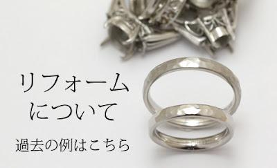https://room-accessory.shop-pro.jp/?mode=f2