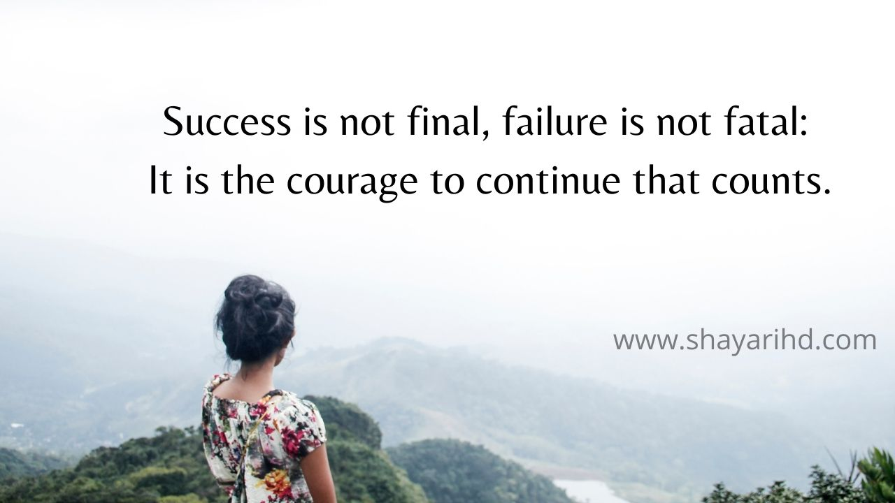Inspirational and Powerful Quotes About Failure