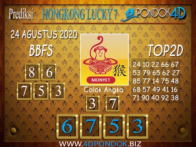 Prediksi Togel HONGKONG LUCKY 7 PONDOK4D 24 AGUSTUS 2020