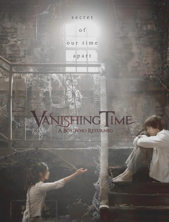 VANISHING_TIME A BOY WHO RETURNED 2015 HDRip 720p H264 AAC-WHD SuGaRx