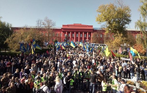 У Києві проходить марш націоналістів