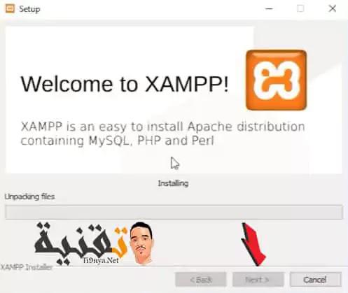 بدأ-تثبيت-برنامج-Xampp-على-الحاسوب