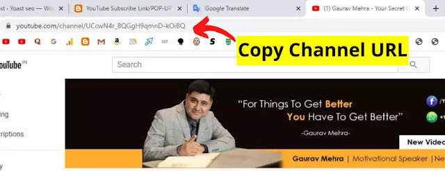 Copy your channel url