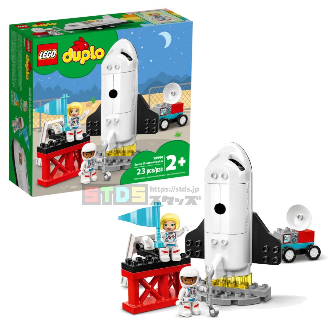 レゴ(LEGO) デュプロ スペースシャトルミッション 10944