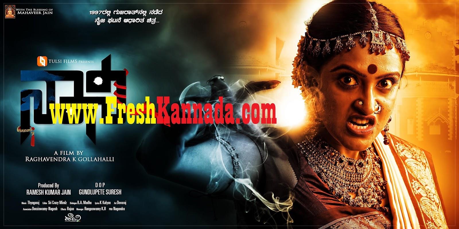 the villain kannada film hd video songs download