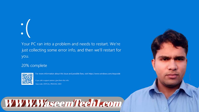 What Is Blue Screen Of Death And Fix BSOD Error Hindi Urdu