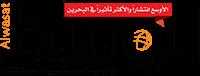 جريدة الوسط - طالب مصري يبتكر جهازا يصور طبقات الأرض ويكشف الأنفاق