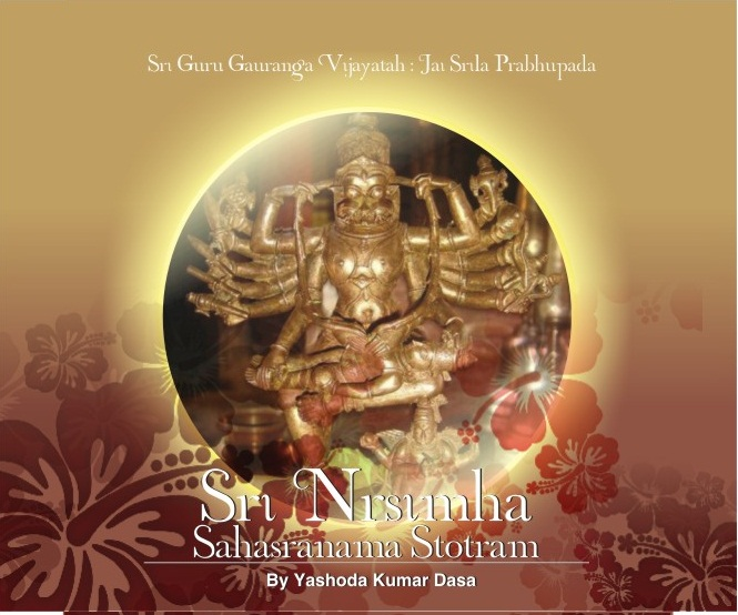 Sri Nrsimha Sahasranama -- 1000 Powerful Names of Lord
