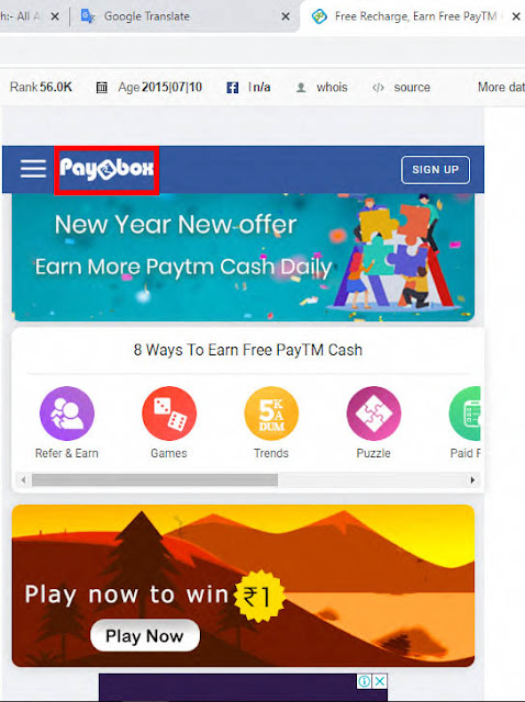 how to earn paytm cash with paybox
