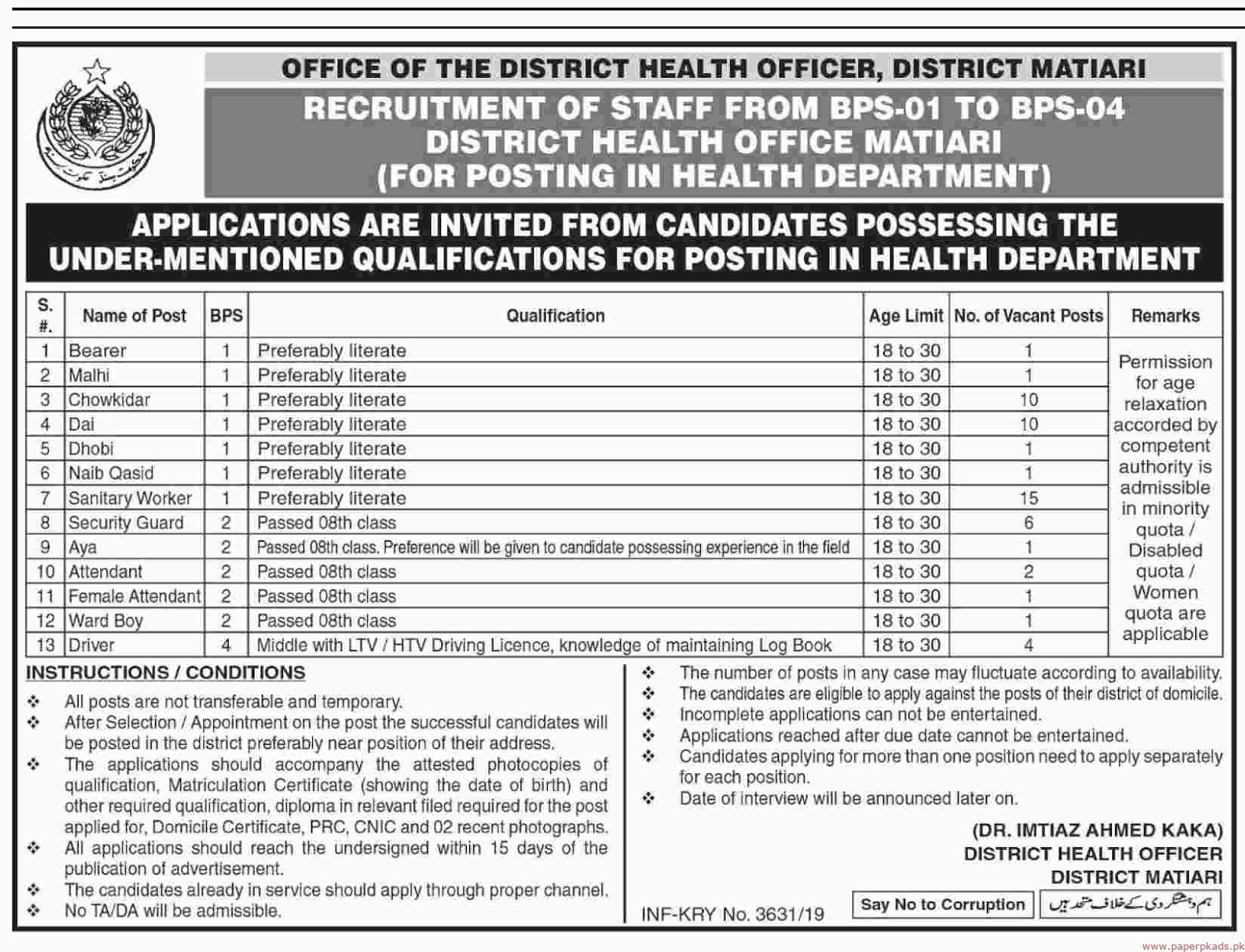 District Health Officer MATIARI Jobs 2019 Latest