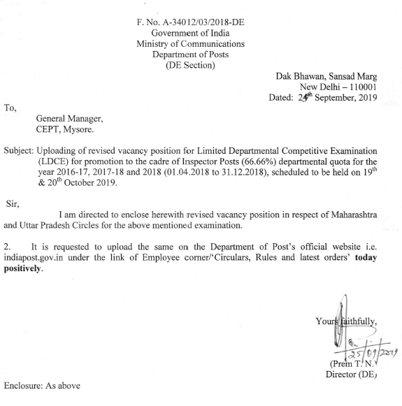 Revised vacancy position for IPO Exam in respect of Maharashtra and Uttar Pradesh Circles
