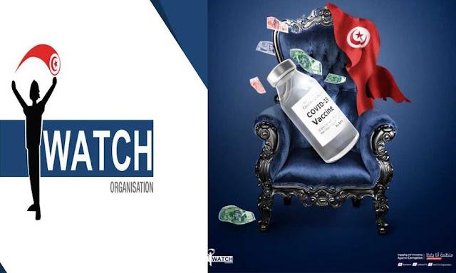 I-Watch : défaillances au niveau de la mise en œuvre de la campagne de vaccination