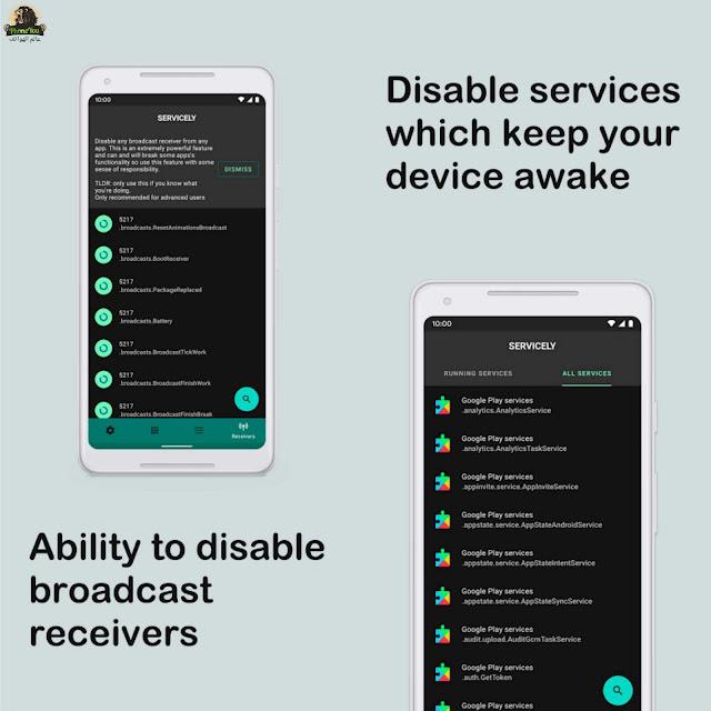 تطبيق Servicely