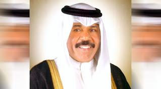 الشيخ نواف الأحمد الصباح أمير الكويت يسافر إلى الولايات المتحدة لإجراء فحوص طبية
