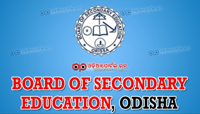 Board of Secondary Education, Odisha has published the result of Matric (10th) Supplementary Examination 2017. Students can check their result online from 7th July 12.30pm on wards on bseodisha.ac.in and bseodisha.nic.in Check Matric (10th) Supplementary Exam 2017 Result Online BSE, Odisha Matric (10th) Supplementary Exam 2017 Result Online @bseodisha.ac.in