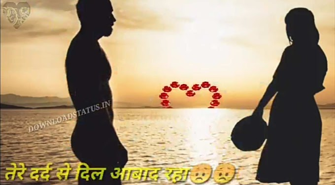 Tere Dard Se Dil Aawad Rahaa...Sad whatsaap video status in hindi