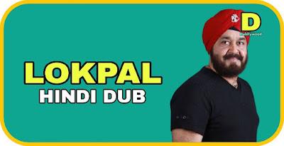 Lokpal Hindi Dubbed Movie