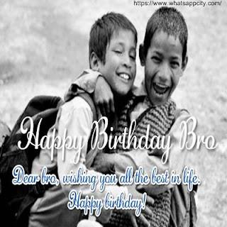 Happy Birthday Brother Image