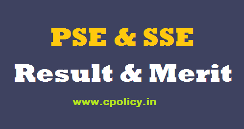 Gujarat PSE Result 2021 Out. Direct Link to Check Gujarat PSE Exam Result at sebexam.org