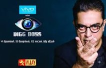 Big Boss Episode 28, 29, 30