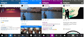 Instagram IG Mod Themes Colour Versi 8.0.0 Multi