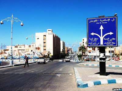 مدينة مرسى مطروح بالصور، أحلى مناطق في مرسى مطروح 9