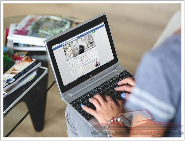 وكالة التسويق الرقمي - طريقة لتنمية عملك