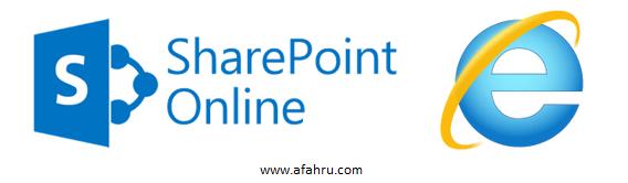 logo - afahru.com