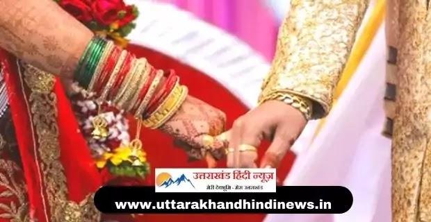 uttarakhand news live: ब्वॉयफ्रेंड से शादी नहीं करवाने से नाराज युवती ने पुलिस कंट्रोल रूम लगाया फोन