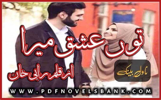 Tu Ishq Mera by Rabi Khan Complete Novel